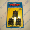 ARP-245-0202 TOP FUEL MOTOR PLATE STD,BELLHOUSING STUD KITS,BLACK OXIDE,7/16 X 2.150