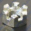 SLOTTED HEX NUT (COURSE)